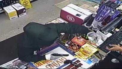 uptaon robbery1